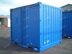 container shijyou