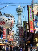 大阪のレンタルスペース
