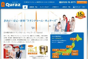 quraz-top-page