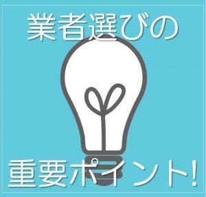 東京のトランクルーム選びの重要ポイント
