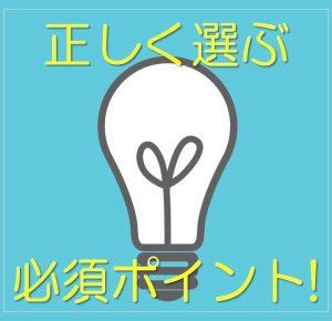大阪のトランクルーム選びの必須ポイント