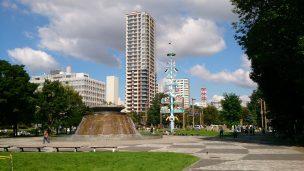 ハローストレージ 札幌市中央区のアイキャッチ画像