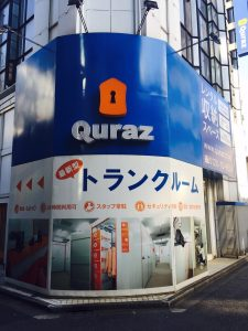 キュラーズ東新宿店
