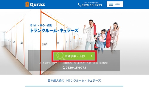 new-homepage-of-quraz